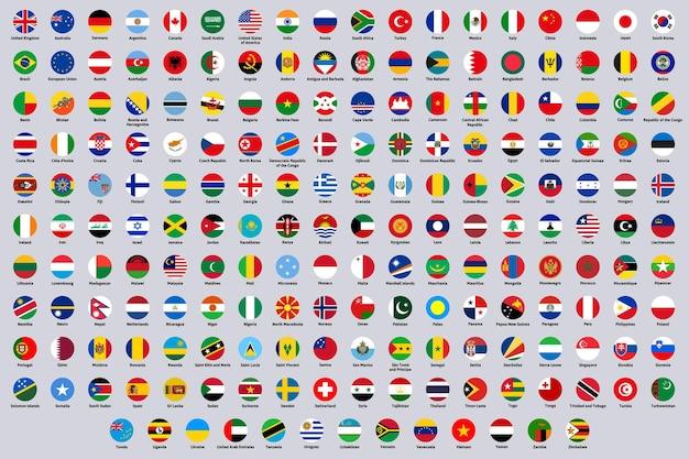 世界の全国ラウンドフラグ。ヨーロッパ、アメリカ、アジアの国の旗、丸みを帯びた全国ベクトルイラストセット。世界の国々のエンブレム。国のエンブレム、国際的な州のアジアとアメリカ