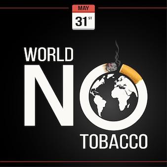 世界たばこの日