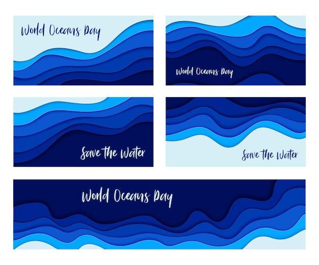 종이 컷 스타일, 포스터 템플릿 세계 해양의 날 배너 배경. 그림자가 있는 깊고 푸른 파도. 벡터 일러스트 레이 션 eps 10.