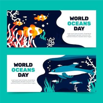 世界海の日バナー