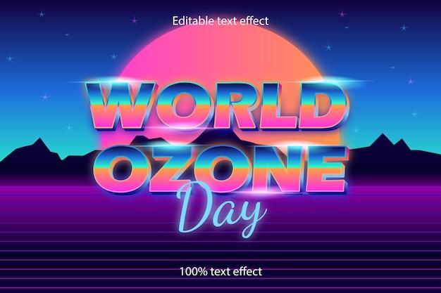 世界オゾンデーテキスト効果
