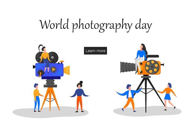 세계 사진의 날-8 월 19 일.