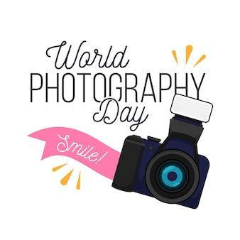 평면 디자인의 세계 사진의 날