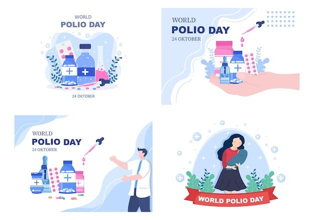 世界のポリオの日の背景ベクトル図