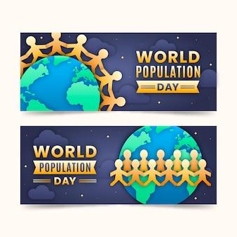紙のスタイルで設定された世界人口デーのバナー