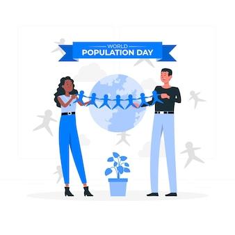 세계 인구의 날 개념 그림