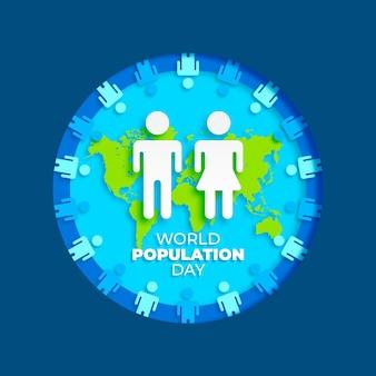 종이 스타일의 세계 인구의 날 그림