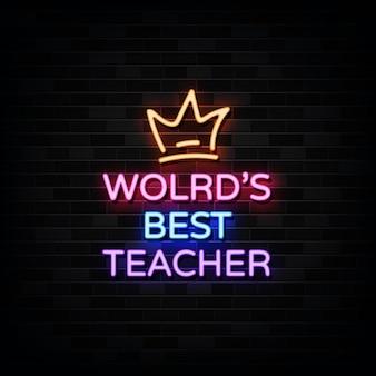 世界最高の教師のタイポグラフィデザイン