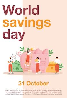 Всемирный день сбережений плакат плоский шаблон. бюджетное планирование, брошюра о денежных инвестициях, дизайн одной страницы буклета с героями мультфильмов. флаер по управлению финансами, буклет