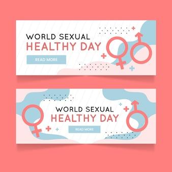世界の性の健康の日の水平バナーセット