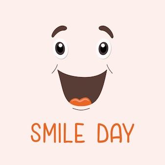 世界の笑顔の日カードまたはバナーデザインモダンなベクトル漫画イラスト