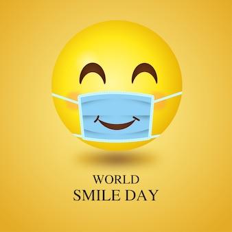 世界の笑顔の日絵文字、医療用マスクを着用
