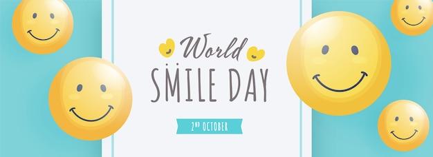 白とターコイズブルーの背景に飾られた光沢のあるスマイルの絵文字で世界笑顔の日ヘッダーまたはバナーデザイン。