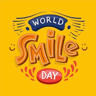 세계 미소의 날 글자