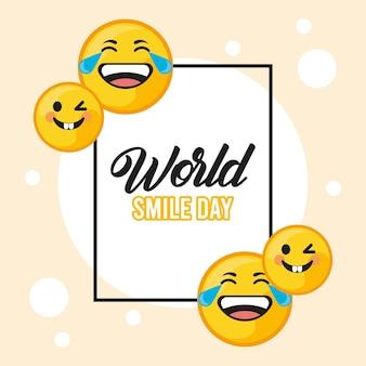 Всемирный день улыбки плакат