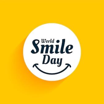 世界の笑顔の日黄色の背景