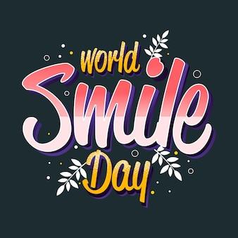 世界の笑顔の日