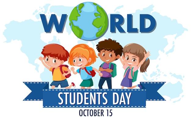 子供たちのグループとの世界学生デーのロゴまたはバナー