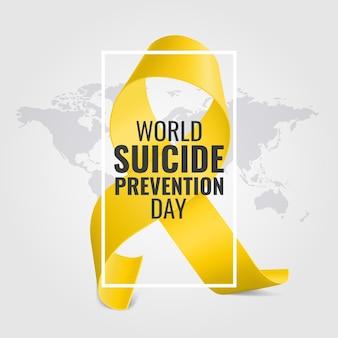 세계 자살 예방의 날