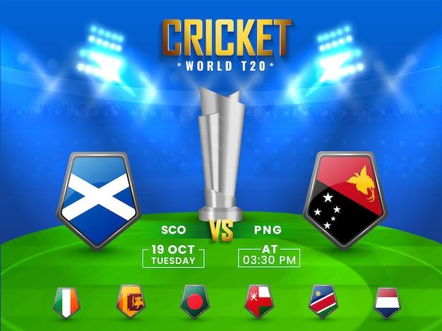 スコットランドvsパプアニューギニアと他の参加国とのワールドt20クリケットの試合旗の盾、青と緑のスタジアムビューの3dシルバートロフィーカップ。
