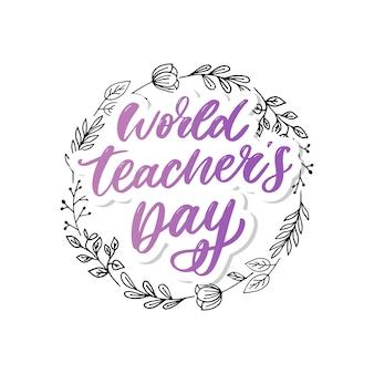World teacher's day lettering