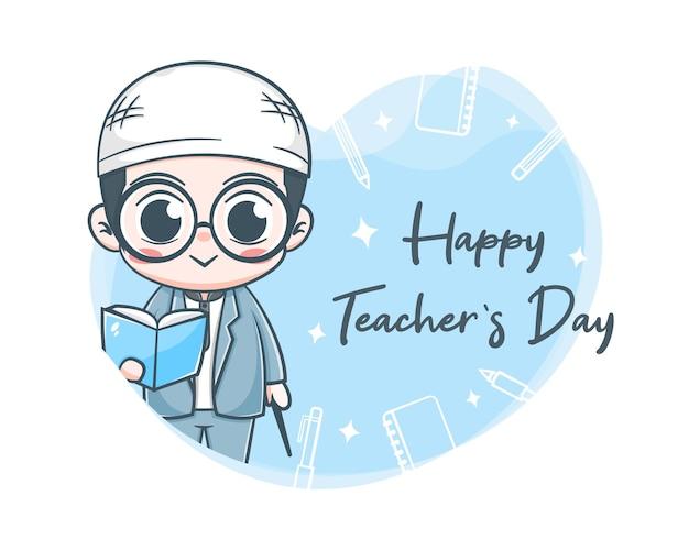 Всемирный день учителя иллюстрации шаржа