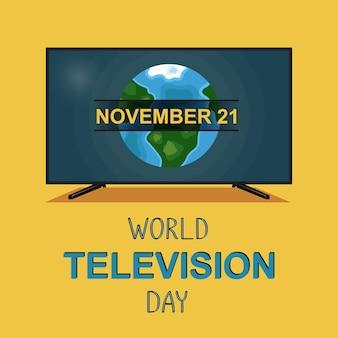 世界テレビデーのバナー。 11月21日。テレビ画面とテキストのベクトルフラットイラスト。