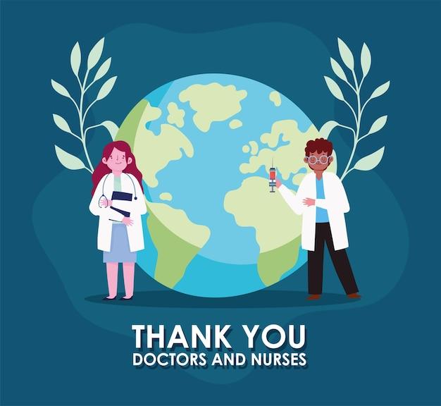 세계는 의사에게 감사합니다