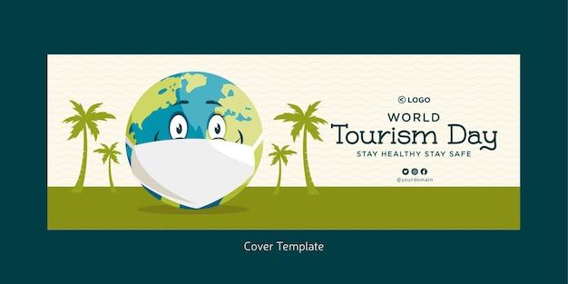 世界観光の日表紙デザイン