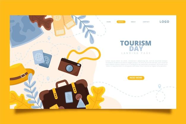 세계 관광의 날 방문 페이지 템플릿