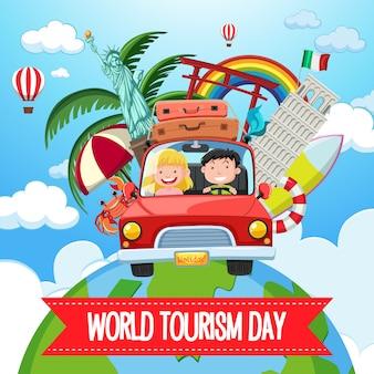 Логотип всемирного дня туризма с элементами пары туристов и известных туристических достопримечательностей