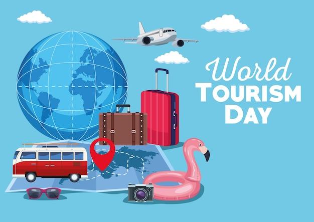 세계 관광 아이콘 장면