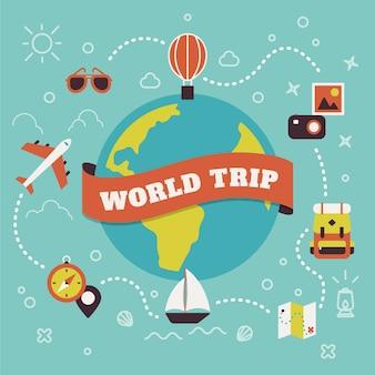 Мир поездка