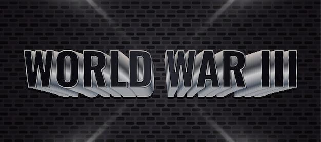Текст третьей мировой войны с 3d-текстом в черном и металлическом на темной кирпичной стене