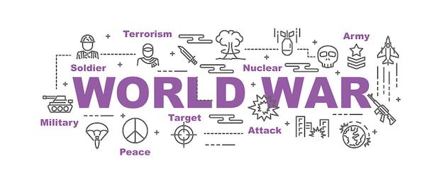 世界の戦争ベクトルのバナー
