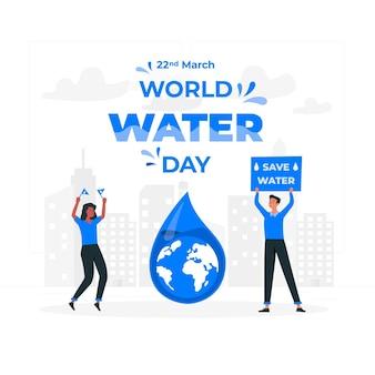 世界水の日のコンセプトイラスト 無料ベクター