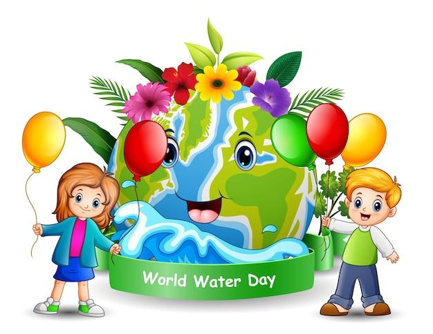 風船を持って幸せな子供たちと世界水の日のデザイン