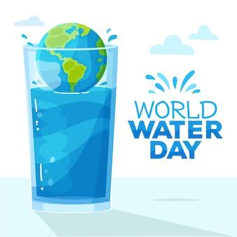 세계 물의 날 행사