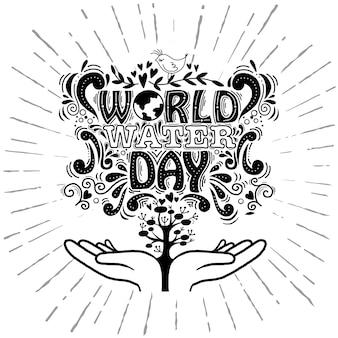 World water day illustration