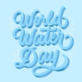 Lettering giornata mondiale dell'acqua