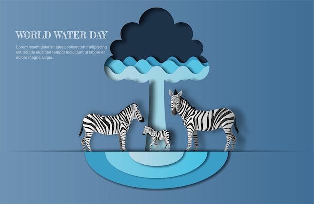 Всемирный день воды, экономия воды, семейство зебр со значком дерева и водной волны, бумажная иллюстрация.