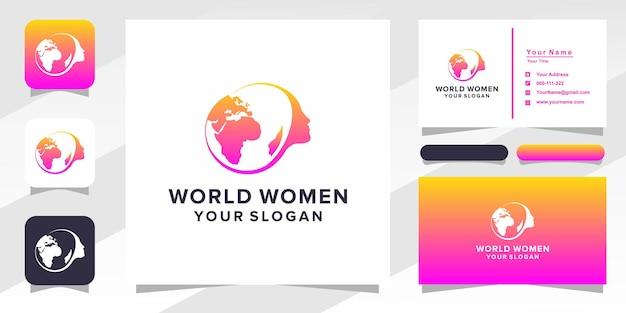 世界の女性のロゴと名刺