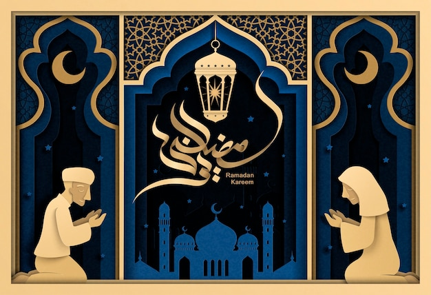 Worship scene with ramadan kareem calligraphy in paper style, blue and golden color tone