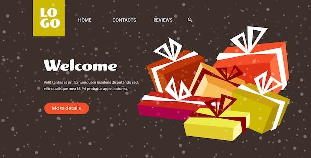 감싸 인 선물 선물 상자 메리 크리스마스 새해 복 많이 받으세요 휴일 축하 개념 방문 페이지