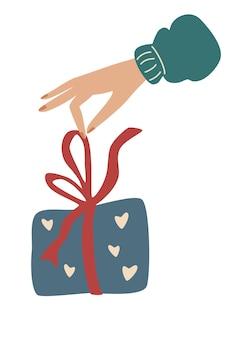 크리스마스 선물 상자를 포장합니다. 여자 손 선물에 리본을 풉니다. 새 해와 메리 크리스마스에 대 한 엽서입니다. 디자인 인사말 카드, 포스터, 카드, 포장지 디자인에 적합합니다. 벡터
