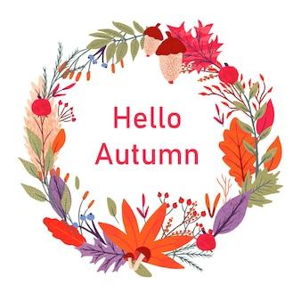 오크, 단풍나무, 베리, 버섯의 가을 낙엽의 화환. 가을 시즌 요소에 대한 스크랩북 컬렉션입니다. 광고, 판촉에 대 한 꽃과 평면 자연 벡터 일러스트 레이 션