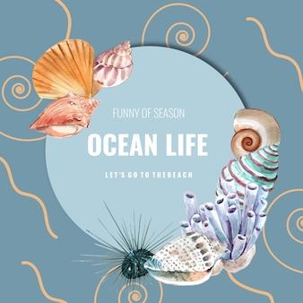 シーライフテーマ、貝殻、サンゴの水彩イラストテンプレートと花輪