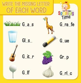 Scrivi la lettera mancante di ogni foglio di lavoro di parole per i bambini