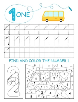 数字を書く1.男の子用の車が入った1つの追跡ワークシート。就学前のワークシート、運動能力の練習-破線のトレース。