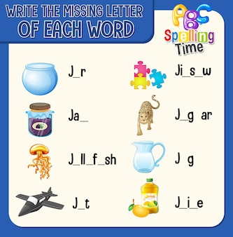 子供のための各単語ワークシートの不足している文字を書く